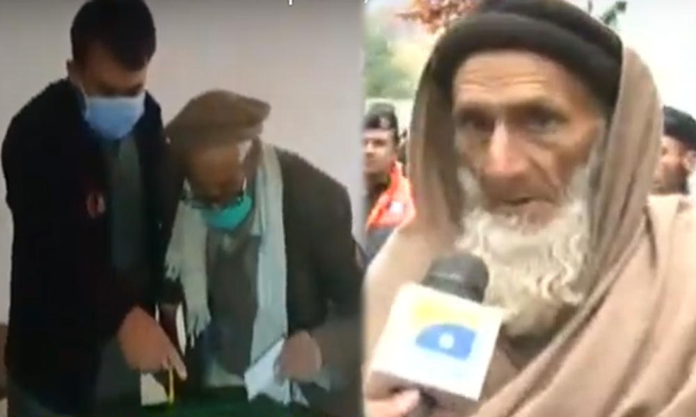 گلگت بلتستان انتخابات: معمر ترین اور معذور بزرگ نے ووٹ ڈالا