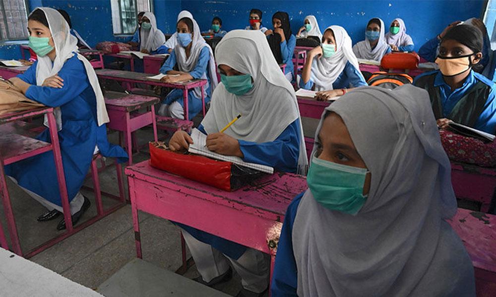 خیبر پختونخوا: اسکولوں میں ڈبل شفٹ شروع کرنے کی منظوری