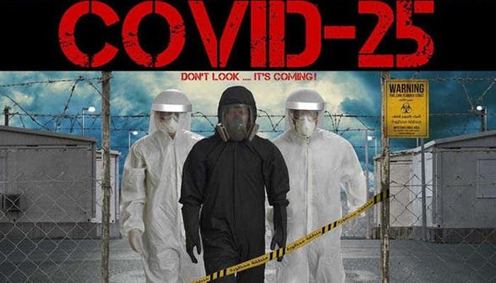 کورونا وائرس پر فلم بنائے جانے کا اعلان