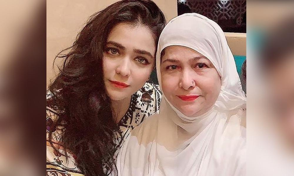 مداحوں کی حمیمہ کو، حمیمہ کی والدہ کو سالگرہ کی مبارک