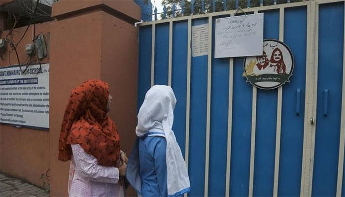 وفاقی وزارت تعلیم نے تعلیمی اداروں کیلئے تجاویز صوبوں کو بھجوادیں