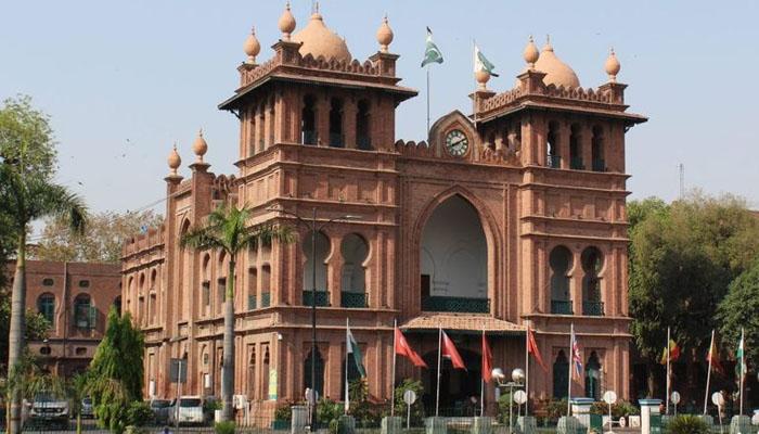 لاہور، MCL  کے گریڈ 19 اور 17 کے دو افسران کو ہٹا دیا گیا