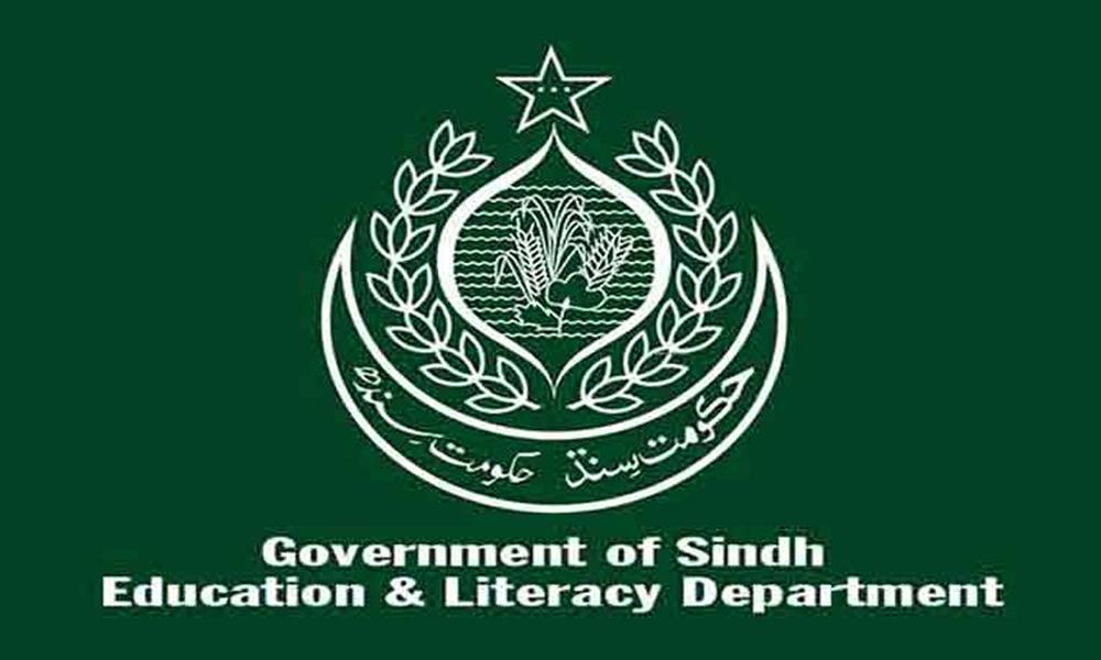 سندھ، کوروناکے بڑھتےکیسزپر تعلیمی اداروں کا اجلاس طلب