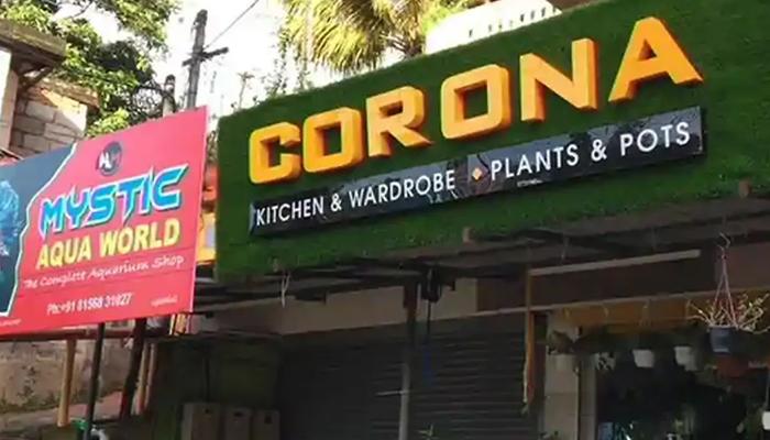 سالوں پہلے دکان کا نام 'کورونا' رکھنے سے کاروبار چمک اُٹھا