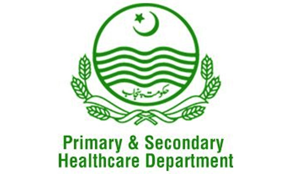 پنجاب، پرائیوٹ اسپتالوں کا کوروناوائرس ڈیٹا آڈٹ مکمل