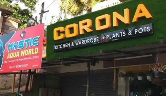 دکان کا نام 'کورونا' رکھنے سے کاروبار چمک اُٹھا