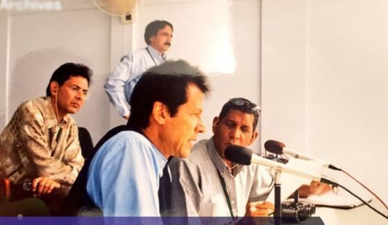 عمران خان کی ریڈیو کمنٹری کے دوران لی گئی تصویر کون منظر عام پر لایا؟