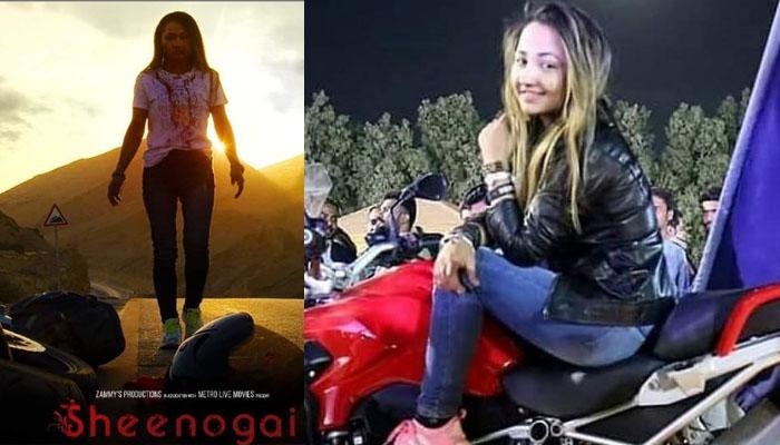 موٹر وے زیادتی واقعے پر عوامی ردعمل پر فلم 'شینوگئی'
