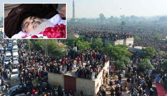 لاہور :سربراہ تحریک لبیک کے سربراہ خادم حسین رضوی مدرسہ ابو ذر غفاری میں سپرد خاک