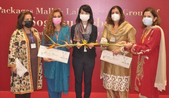لاہور اسٹڈی گروپ کے زیراہتمام تین روزہ 'کلر آف لائف' نمائش