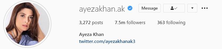 عائزہ خان انسٹاگرام پر ایمن تک پہنچ سکیں گی؟