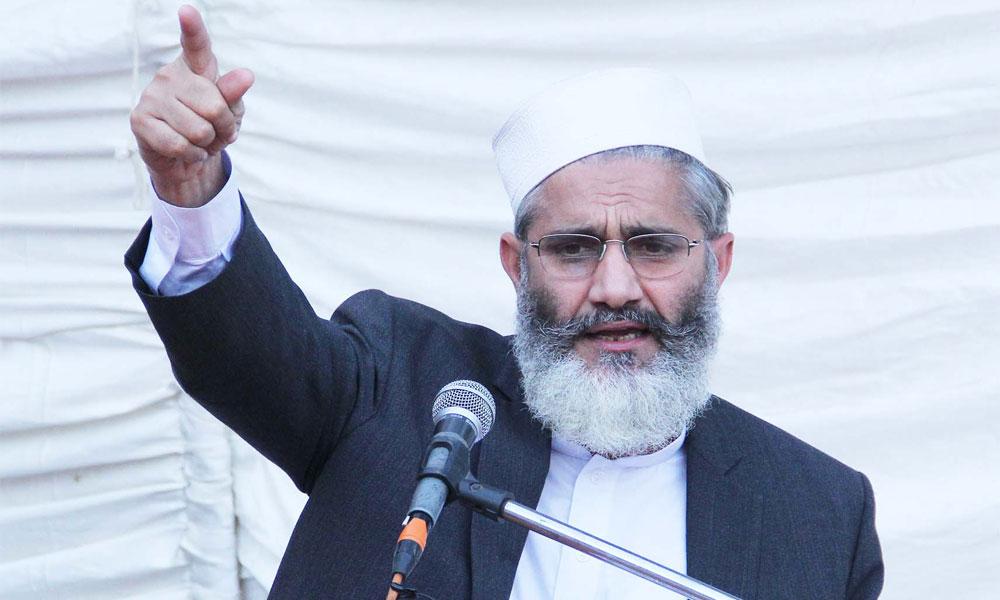 جماعتِ اسلامی آج سوات میں جلسہ کرے گی
