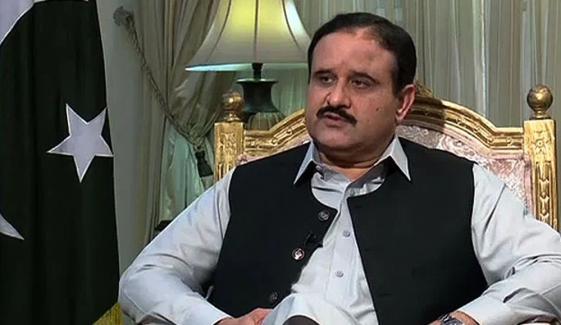 پنجاب میں انصاف میڈیسن کارڈ کا اجراء