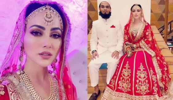 شادی کے بعد ثناء خان نے اپنا نام تبدیل کرلیا