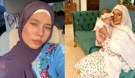 اسلام کی خاطر ماڈلنگ چھوڑنے والی انعم ملک کی بیٹی کیساتھ تصویر مقبول