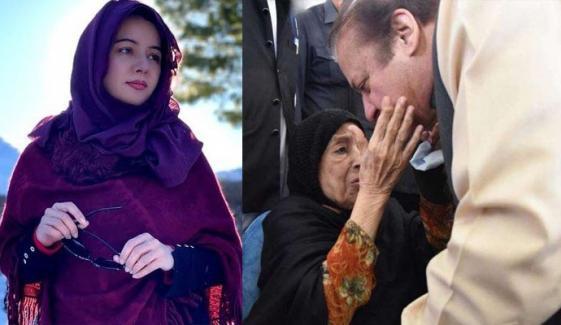 رابی پیرزادہ کا نواز شریف کی والدہ کے انتقال پر اظہارِ افسوس
