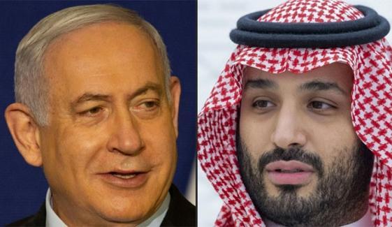 اسرائیلی وزیراعظم اور سعودی ولی عہد کے درمیان خفیہ ملاقات کا انکشاف