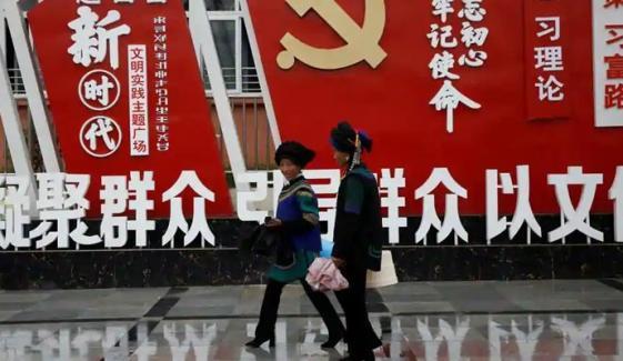 چین سے غربت کا مکمل خاتمہ ہوگیا، چینی میڈیا