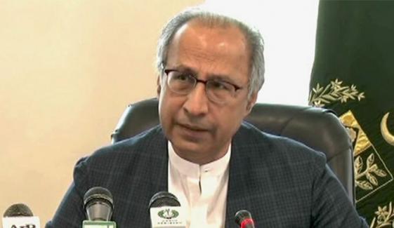 اشیائے خورو نوش کی قیمتوں کے جائزے کیلئے حفیظ شیخ کی سربراہی میں اہم اجلاس