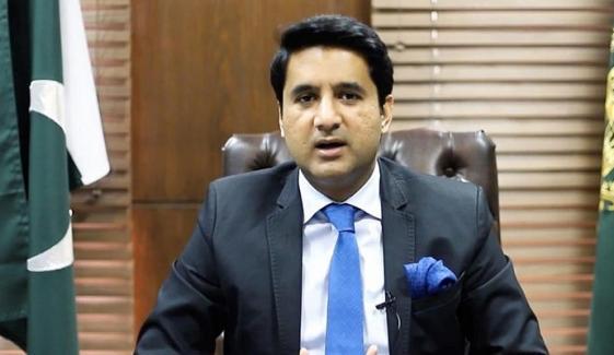 اسلام آباد: 26 نومبر سے تمام تعلیمی ادارے بند کرنے کا فیصلہ