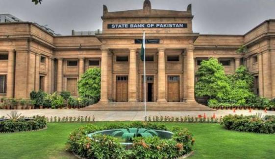 اسٹیٹ بینک کا 2 ماہ کے لیے شرح سود 7 فیصد پر برقرار رکھنے کا اعلان