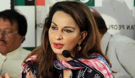 پیپلز پارٹی کے دفاتر کس بنیاد پر سیل کیے جا رہے ہیں؟ شیری رحمان