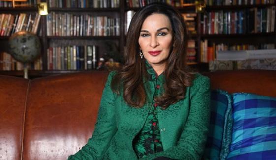 شیری رحمٰن نے پاکستان کو درپیش خارجی بحرانوں پر تحریک التوا جمع کرادی