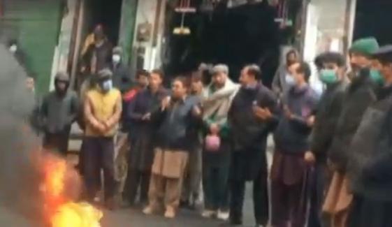 گلگت بلتستان میں سردی، پیپلز پارٹی کا دھرنا ملتوی