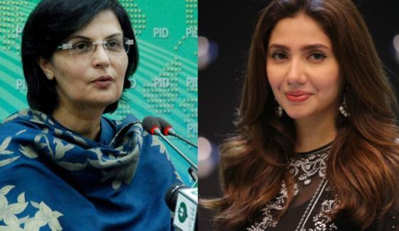 ماہرہ خان، ثانیہ نشتر دنیا کی 100 بااثر خواتین میں شامل