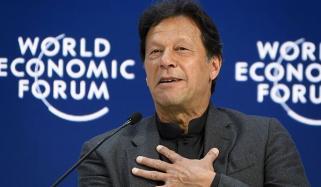 ورلڈ اکنامک فورم نے 25نومبر کا دن پاکستان کے نام کردیا