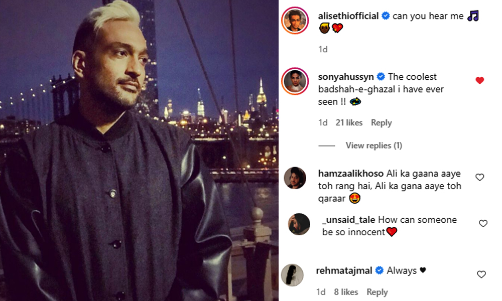 سونیا حسین نے علی سیتھی کو 'باد شاہ غذل' قرار دے دیا
