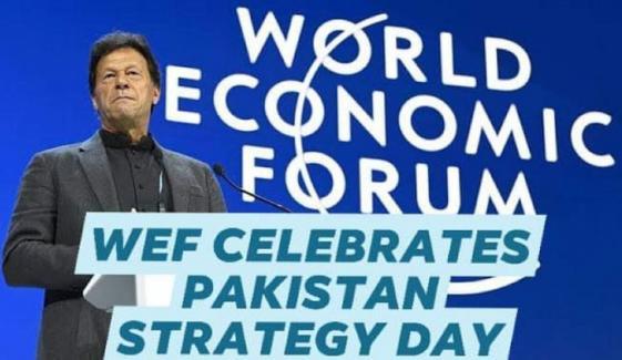 سوشل میڈیا پر 'پاکستان اسٹریٹجی ڈے' کے چرچے