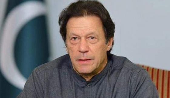 پاکستان کی مدد سے امریکا و طالبان مذاکرات کی میز پر آئے، وزیراعظم عمران خان