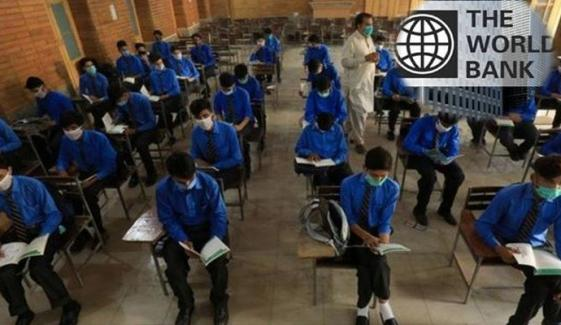 ورلڈ بینک کا پاکستان کے ساتھ 19 کروڑ 85 لاکھ ڈالرز کی گرانٹ کا معاہدہ