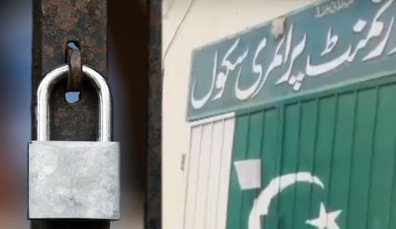 کراچی میں آج سے تمام سرکاری اور نجی تعلیمی ادارے بند