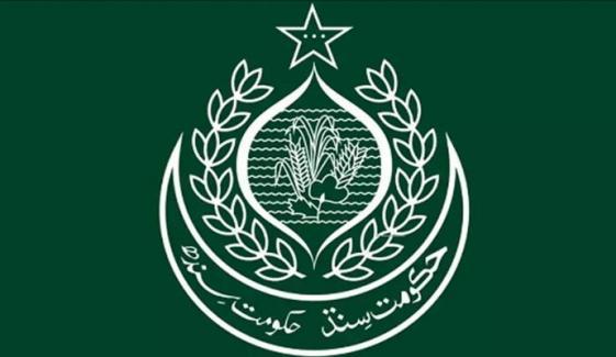 سندھ حکومت کا 220 جزائر کو سیاحتی مراکز میں بدلنے کا فیصلہ