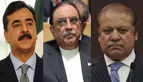 توشہ خان کیس: نیب کا زرداری، نواز، گیلانی کیخلاف 43 گواہان پیش کرنے کا فیصلہ