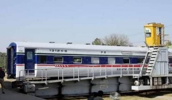 سرکلر ریلوے کا کام مکمل نہ ہونے پرچیف جسٹس برہم