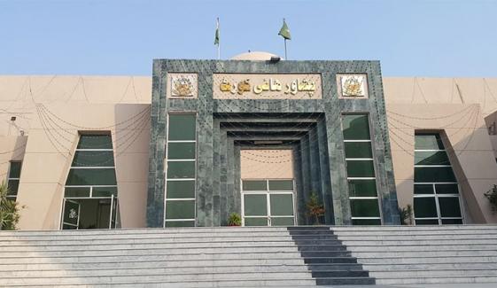 پشاور ہائیکورٹ کا وفاقی وزراء کو پیش ہونے کا حکم