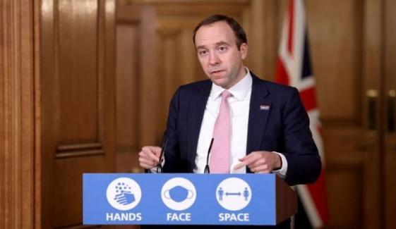 لندن: لاک ڈاؤن ختم ہونے کے بعد بھی اجتماعات اور لوگوں کے جمع ہونے پر پابندی برقرار