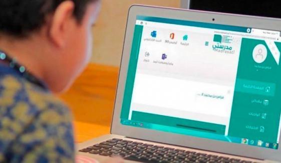 سعودی عرب، آن لائن کلاس لیتے ہوئے ٹیچر کا انتقال