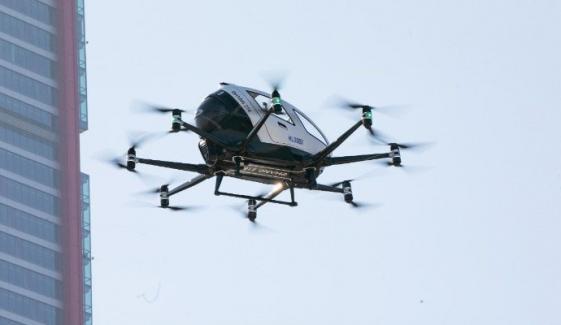 جنوبی کوریا میں بھی ڈرون ٹیکسی کی کامیاب آزمائش