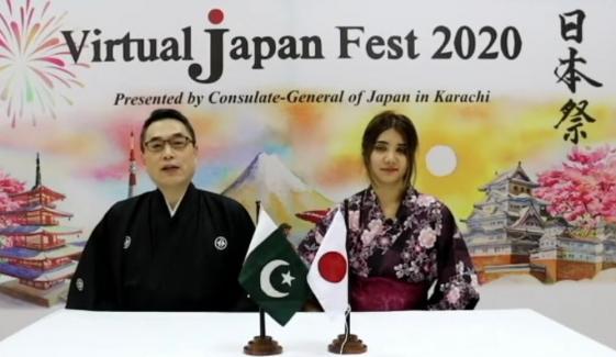 کرا چی قونصل خانہ جاپان میں 'جاپان فیسٹ' کامیابی سے جاری