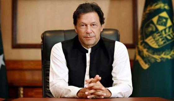 شو آف ہینڈز سے سینیٹ انتخابات میں شفافیت ممکن ہو سکے گی، عمران خان