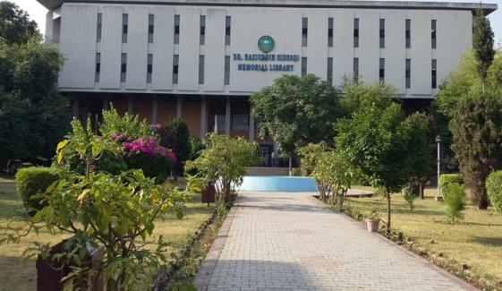 قائداعظم یونیورسٹی: ایشیا کی بہترین جامعات کی فہرست میں پوزیشن بہتر