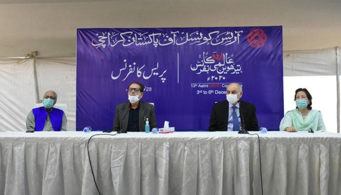 تیرھویں عالمی اُردو کانفرنس  3 سے 6 دسمبر 2020 آرٹس کونسل کراچی میں منعقد ہوگی