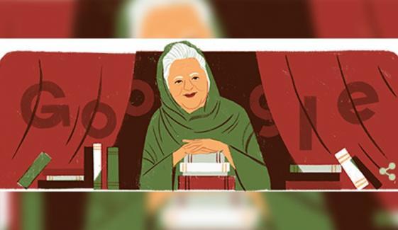 بانو قدسیہ کی سالگرہ پر گوگل کا خراجِ عقیدت