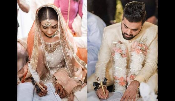 رباب ہاشم رشتۂ ازدواج میں منسلک ہوگئیں