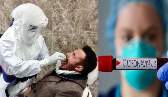 دنیا میں کورونا وائرس کیسز 6 کروڑ 20 لاکھ سے متجاوز