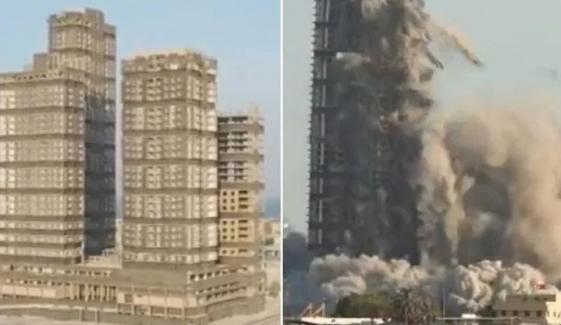 144 منزلہ عمارت 10 سیکنڈ میں ملبے کا ڈھیر بن گئی